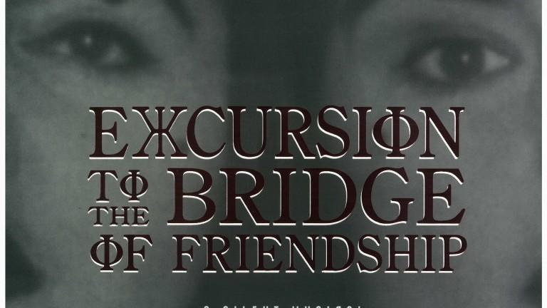 Excursion to the Bridge of Friendship