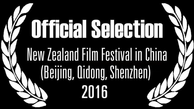 Film festival selection