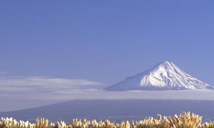 Mt Taranaki from the south, Taranaki, North Island