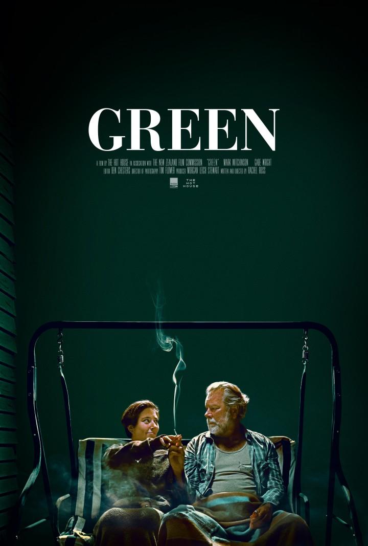 Poster for short film Green