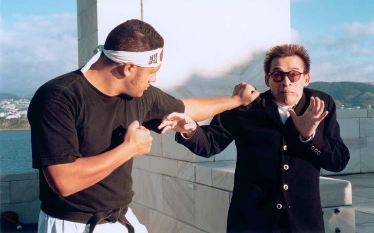 Tongan Ninja